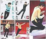 世界フィギュアスケート 羽生結弦セット (ニッカン永久保存版)