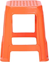 AFT PS5 Plastic Stool - Orange