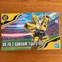 ガンプラ ガンダム 阪神タイガース コラボ RX-78-2