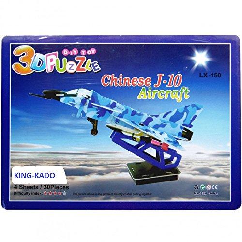 Puzzle 3D Avion J-10 LX-150 - 30 Pièces en Carton