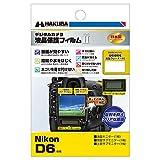 HAKUBA デジタルカメラ液晶保護フィルム MarkII Nikon D6 専用 DGF2-ND6 指紋防止 フッ素コート貼り直し可能