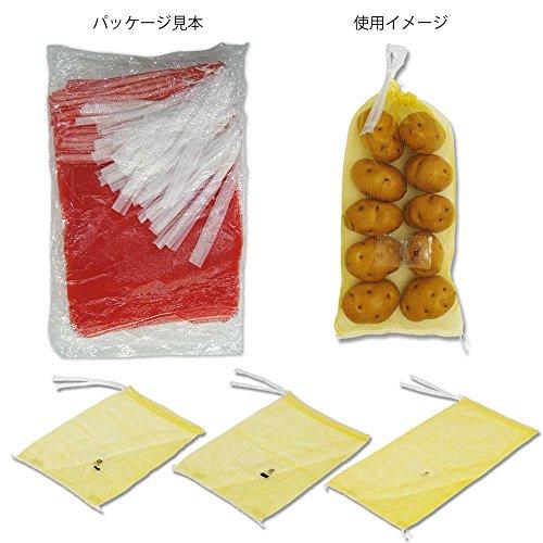『ヘイコー 野菜ネット PEメリヤスネット3kg 黄色 ラベル付 25枚入 004711768』の2枚目の画像