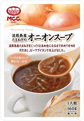 MCC エム・シーシー 朝のスープシリーズ 淡路島産たまねぎのオニオンスープ 160g 1ボール(10個入)