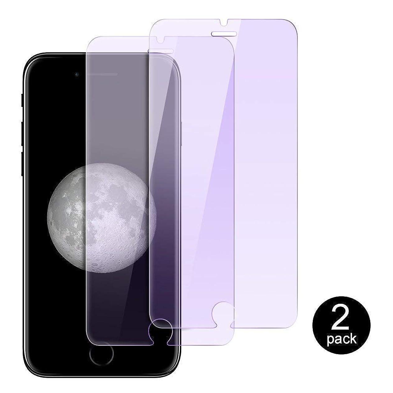 フィードホスト評価可能iPhone7plus/8 plus ガラスフィルム ブルーライト液晶保護フィルム アンチグレア 視力を保護 アイフォン7plus/8 plus フィルム ブルーライトカット業界最高硬度9H 5D全面 高透過率 防塵 耐働撃 指紋防止 極薄型 3D Touch対応 (iphone7plus/8 plus)
