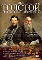 Lev Tolstoj: Ego Zshizn I Trud [DVD] [Import]
