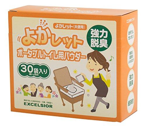 エクセルシア 簡易トイレ  よかレット ポータブルトイレ用パウダー 30袋 (約1カ月) YKP-001