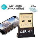 Yiteng Bluetoothアダプタ Bluetooth USB アダプタ ワイヤレスアダプタ Bluetoothレシーバー ブルートゥースUSB Windows10 apt-X 対応 Class2 Bluetooth Dongle Ver4.0 apt-x EDR/LE対応 省エネ 安定 20m有効伝送 安定 超小型 22*12mm