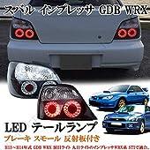 スバル インプレッサ GDB WRX 2001年~2002年 LEDテール 28発 ブレーキ スモール 反射板付き 車検対応 左右セット
