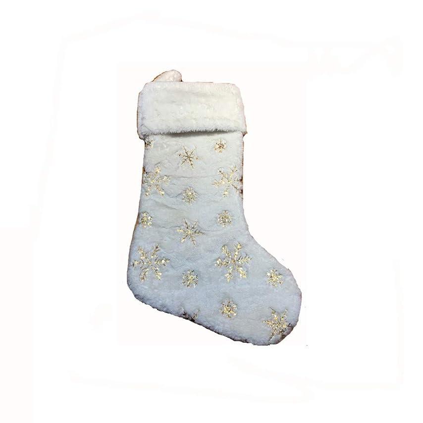 スカーフすずめ暴露A69Qクリスマス お菓子バッグ ギフトバッグ キャンディバッグ クリスマスストッキング サンタクロースソックス クリエイティブ 可愛い メリークリスマス クリスマスデコレーション 飾り 装飾小道具 キャンディー収納 かわいい袋 クリスマスギフト プレゼント サンタ靴下 壁掛け 装飾 お菓子入り