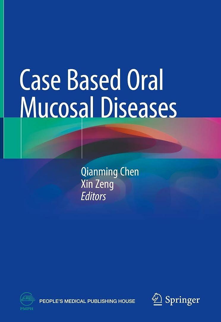 ちなみに追い越すメタリックCase Based Oral Mucosal Diseases (English Edition)