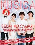 MUSICA (ムジカ) 2011年 08月号 [雑誌]