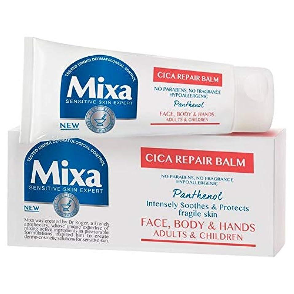 水没高揚した受賞[Mixa] Mixa Cicaクリームリペアクリーム50ミリリットル - Mixa Cica Creme Repair Balm 50ml [並行輸入品]