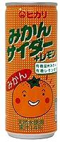 みかんサイダー+レモン(250ml)×30缶セット