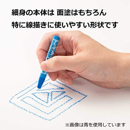 ぺんてるクレヨンPTCR-1616色セット使い方集付
