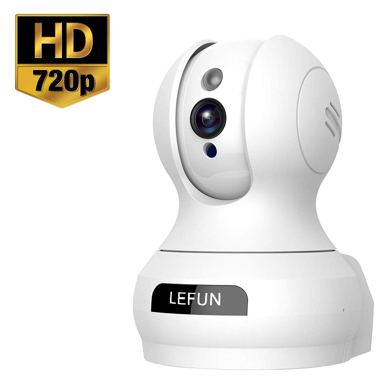 Lefun ネットワークカメラ 720P 100万画素 防犯監視IPカメラ ベビーモニター ワイヤレス無線屋内カメラ ペット見守り 高解像度 WIFI対応 遠隔操作 動体検知 警報通知 双方向音声 暗視機能 録画可能 技適認証済み ホワイト