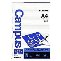 コクヨ キャンパス ルーズリーフ しっかり書ける A4 B罫 50枚 ノ-S816B 【まとめ買い10冊セット】