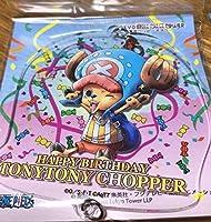 東京ワンピースタワー バースデーアクリルキーホルダー チョッパー