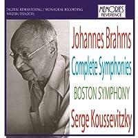 セルジュ・クーセヴィツキー指揮ボストン響 ブラームス交響曲全集
