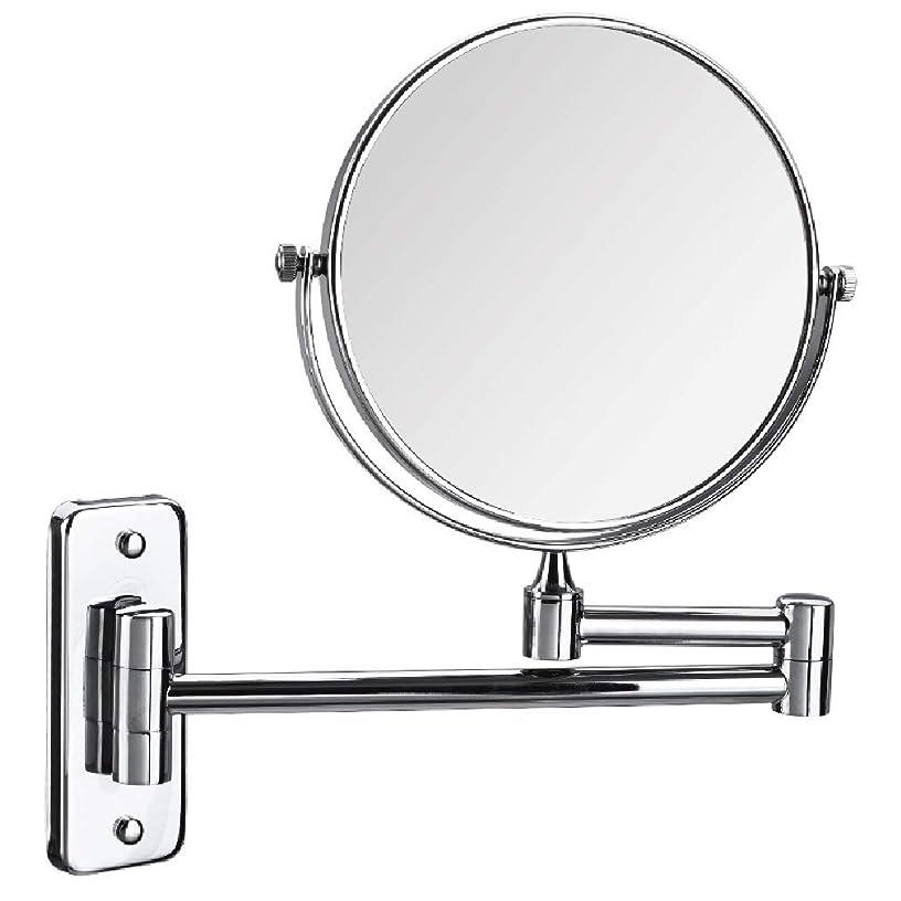 囲む移動するバランスCUUYQ 化粧鏡 壁掛け式 3倍拡大 けメイクミラー 両面浴室用ミラー360 °回転 伸縮可能折り 化粧ミラー,Silver_8inch