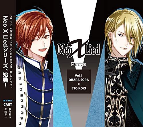 ALIVE 「Neo X Lied」vol.1 空&昂輝