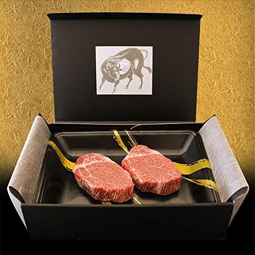 [肉贈] 米沢牛 ギフト(A5・A4ランク)超希少部位 ヒレ ステーキ 100g×8枚
