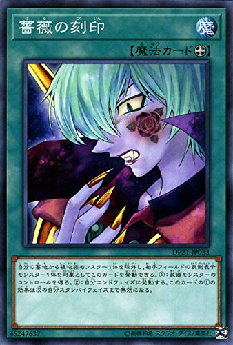 YU-GI-OH! / Mark of The Rose (Common) / Legend Duelist 4 (DP21-JP033) / A Japanese Single Individual Card