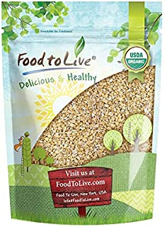 Organic Steel Cut Oats, 1.5 Pounds — 100% Whole Grain Irish Oats, Quick Cooking Oatmeal, Non-GMO Cereal, Non-Irradiated, Vegan, Bulk, Product of the USA