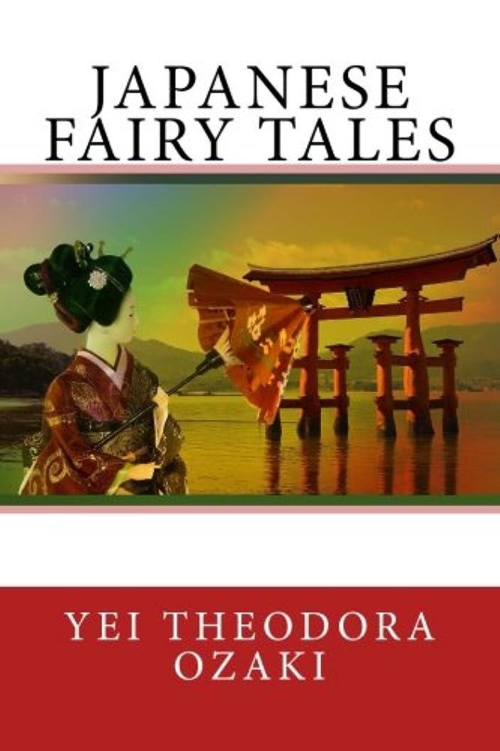 ファーザーファージュ上昇に勝るJapanese Fairy Tales