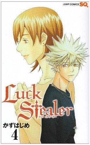 Luck Stealer 4 (ジャンプコミックス)