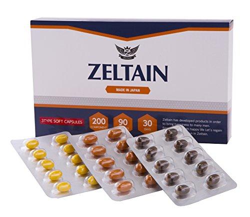 増大サプリ ゼルタイン 革新的200増大成分 3type BIG増大カプセル シトルリン アルギニン マカ 亜鉛 他配合 男性用 増大サプリメント