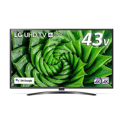 LG 43型 4Kチューナー内蔵 液晶 テレビ 43UN8100PJA IPS パネル TruMotion 120 (2倍速相当) 2020年モデル