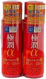 Hadalabo Gokujyun Alpha Lotion 5.7fl Oz(170ml) 2bottle