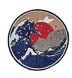 Gemelolandia | Parche Termoadhesivo Gran Ola de Kanagawa 8,5cm | Muy Adherentes | Patch Stickers Para Decorar Tu Ropa | Fáciles de Poner