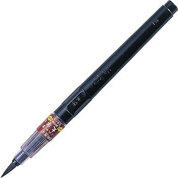 呉竹 筆ペン 太字 くれ竹筆 26号 DS150-26B