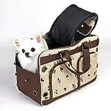 ペットパラダイス ディズニー ミッキーマウス 3way キャリーバッグ 【小型犬】 998-55388