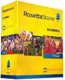Rosetta Stone Version 4 TOTALe: Greek Level 1 (Mac/PC)