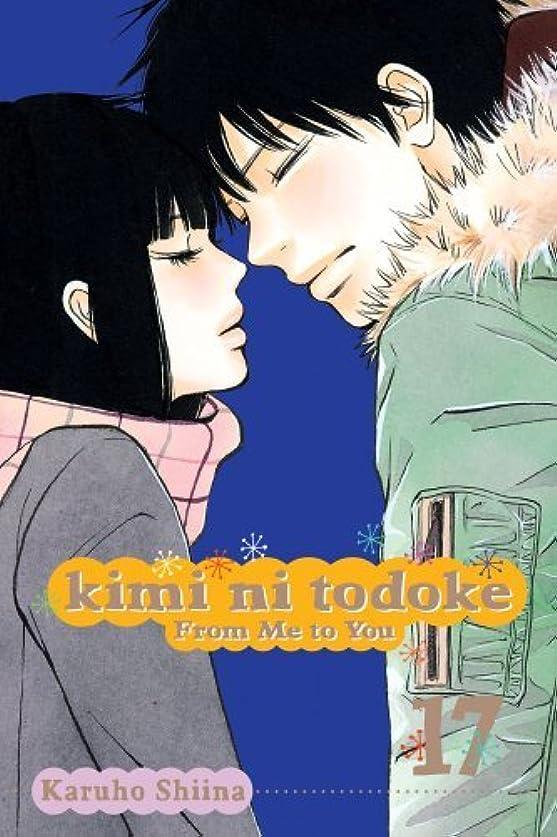 愛国的なマーキング雄弁Kimi ni Todoke: From Me to You, Vol. 17 (English Edition)