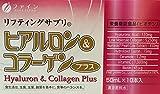Hyaluron & Collagen Plus