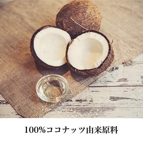『MCTオイル 360g ココナッツ由来100%』の1枚目の画像
