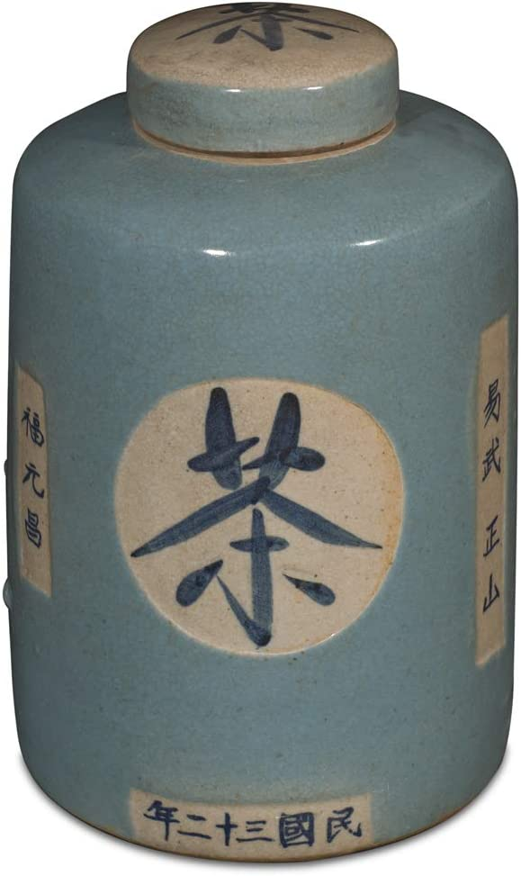 China Furniture Online Blue Jar Porcelain Chinese Tea Popular specialty shop products
