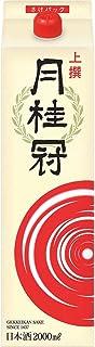 月桂冠 上撰 さけパック [ 日本酒 京都府] 2000ml