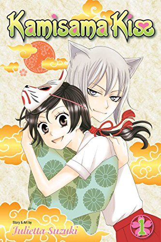 Kamisama Kiss, Vol. 1 (1)
