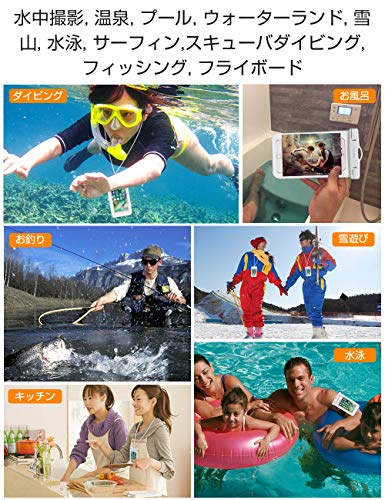 【最新版&指紋認証/FaceID認証対応】防水ケーススマホ用(2枚セット)IPX8認定完全保護防水携帯ケース完全防水タッチ可顔認証気密性抜群iPhone11/iPhoneXR/X/8/8plus/Android6.5インチ以下全機種対応防水カバー水中撮影お風呂海水浴水泳など適用(ホワイト)