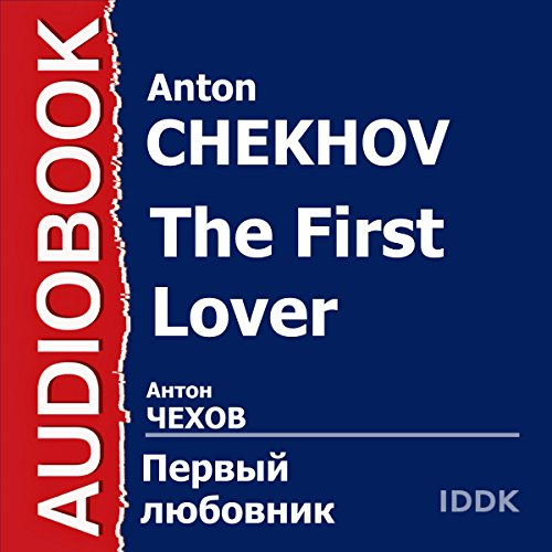 The First Lover: Collection of Stories and Humoresques [Russian Edition] audiobook cover art