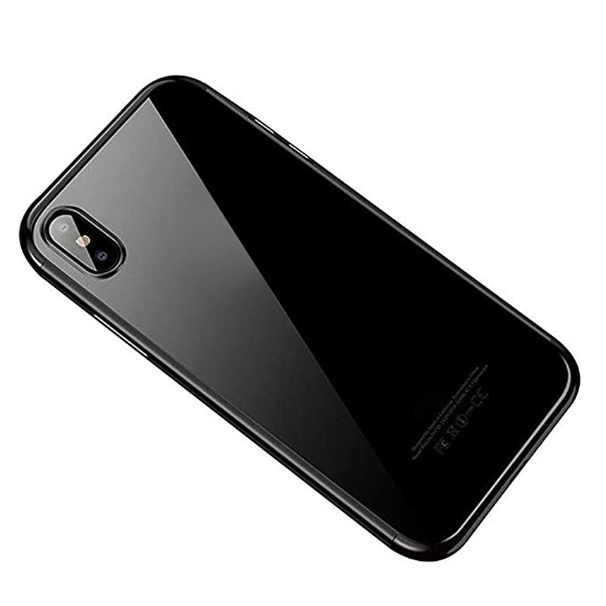 Veepola Soft Flexible Ultra Slim Silicone Clear TPU Case Cover Compatible with iPhone Xs Max Compatible with iPhone Xs Compatible with iPhone XR (Black, Compatible with iPhone XR)