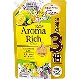 【大容量】ソフラン アロマリッチ ベル(ホワイトシトラスアロマの香り) 柔軟剤 詰め替え 特大1200ml