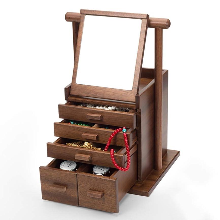 再生可能伝導干渉ポータブルジュエリーボックスジュエリーネックレス収納ボックス時計ボックス化粧箱大容量高精細ミラー付き