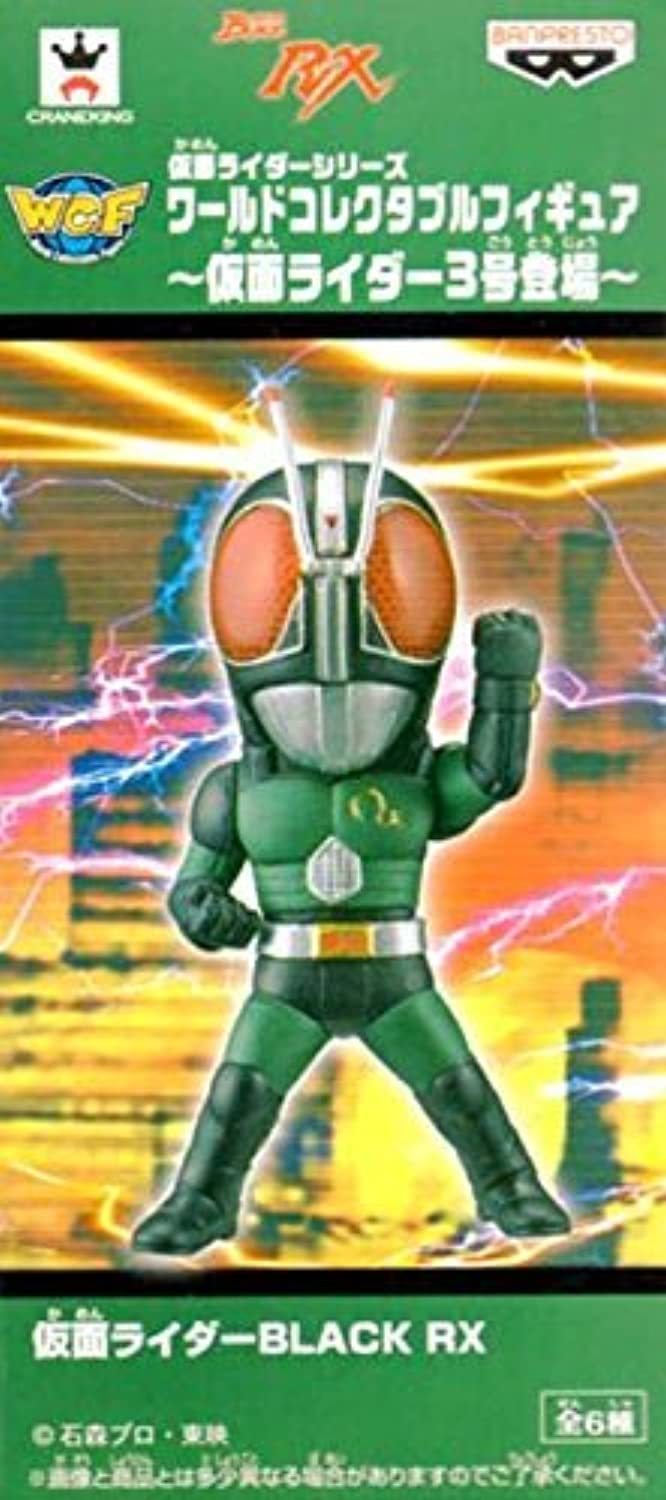Rider series World Collectible figures Rider No. 3 appeared Rider BLACK RX