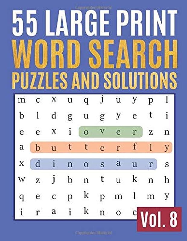 漂流アプトあなたのもの55 Large Print Word Search Puzzles And Solutions: Activity Book for Adults and kids Large Print |  Hours of brain-boosting entertainment for adults and kids (Find Words for Adults & Seniors)