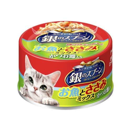 (まとめ買い)銀のスプーン缶 お魚とささみミックスかつお節入り 70g 猫用缶詰 【×24】